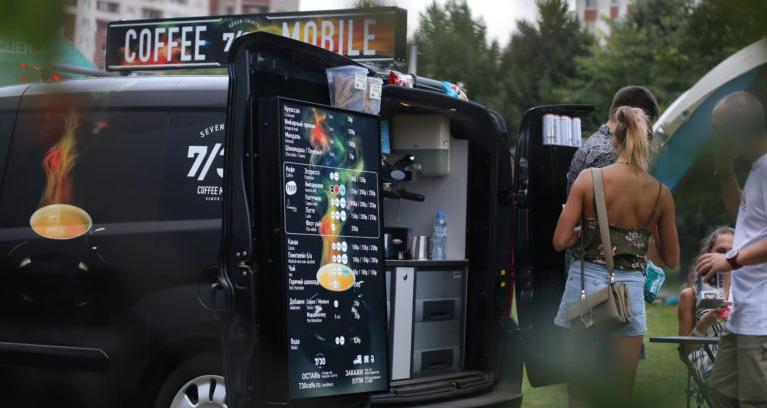 мобильная кофейня спб кофемобиль